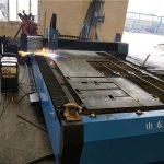 1325 china cnc等離子金屬切割機