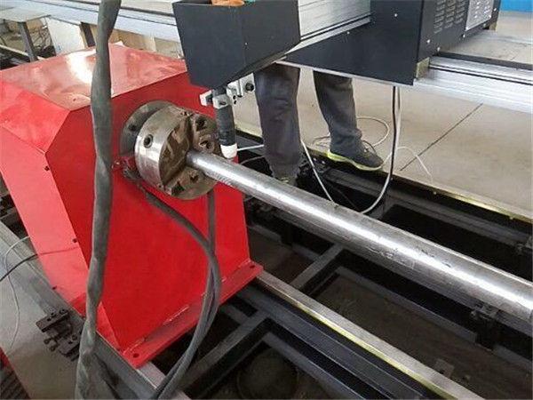 2017新型便攜式等離子金屬切管機,數控金屬管切割機