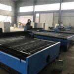 3d 220v等離子切割機便宜的中國cnc等離子切割機為金屬