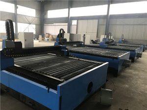 阿里巴巴中國鈑金板材cnc等離子切割機等離子切割機1325不銹鋼