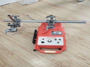 cg2-11d / g帶電池的切管機