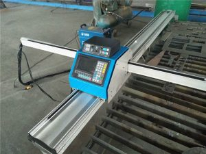 切割3-3小型水射流切割機等離子和火焰/便攜式數控等離子切割機