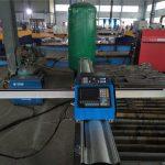 便宜的價格便攜式cnc氣體切割機用於金屬板
