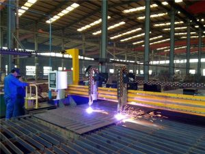 中國優秀數控等離子切割機製造商