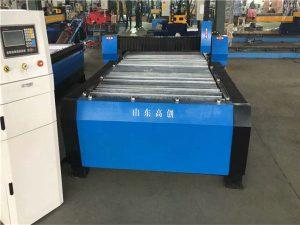 中國100a等離子切割數控機床10mm板金屬