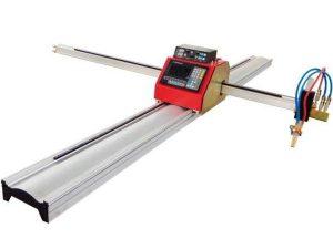 有競爭力的價格歌手臂便攜式cnc氣體等離子切割機15251530
