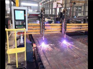 雙驅動龍門式數控等離子切割機H型鋼生產線海寶數控系統