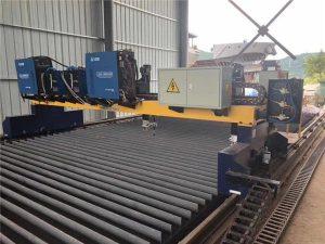 雙驅動龍門式數控等離子切割機切割實心鋼H型鋼生產線