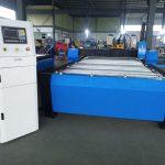 出廠價!!中國專業低價beta 1325 cnc等離子切割機碳素金屬不銹鋼鐵