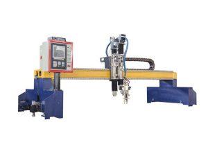 上海萊克 - 泰諾切割機械用於船廠建築的龍門式數控等離子和火焰切割機