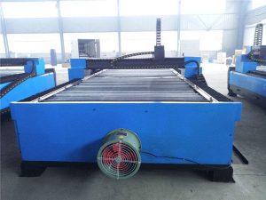 重型ms低碳鋼金屬板龍門cnc等離子切割機
