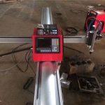 便宜的高品質小金屬便攜式數控等離子切割機