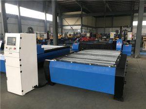 大型20006000mm數控金屬板管等離子切割鑽床