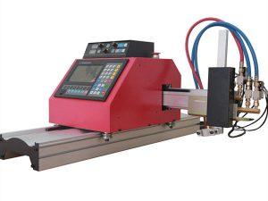 多功能方鋼管型材數控FlamePlasma切割機高品質