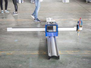 新技術微啟動cnc金屬切割機/便攜式數控等離子切割機