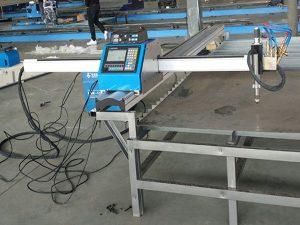 便攜式數控等離子切割機經濟價格金屬切割機