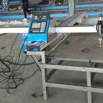 小型切割機便攜式cnc等離子/氣體切割機