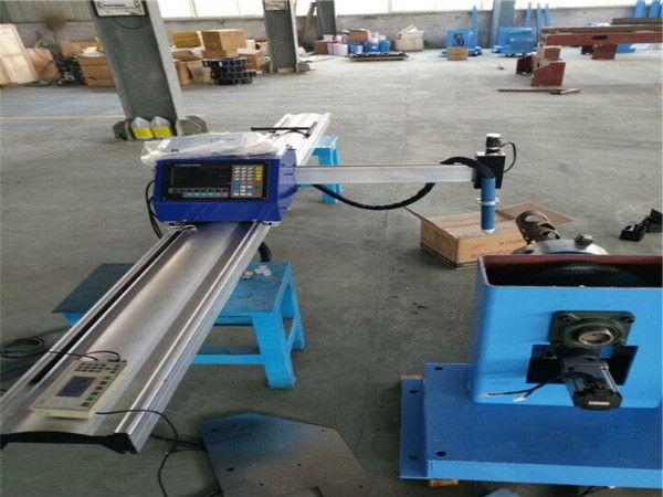 該管的直徑為30至300便攜式cnc管切割機