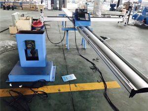 cnc管道剖面和板材切割機3軸