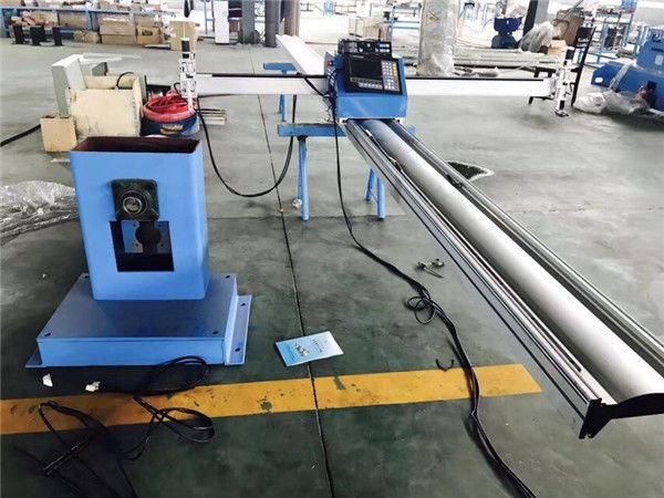XG-300J數控管材仿形和板材切割機3軸