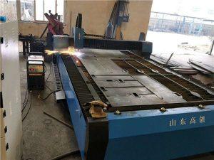 廉價cnc鈑金鋼鐵板等離子plazma切割機價格