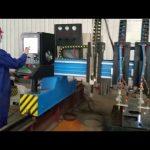 重型龍門cnc等離子切割機金屬加工自動化