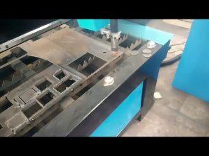 cnc等離子切割機,等離子切割機,不銹鋼板等離子切割機