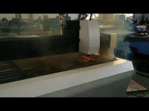 cnc等離子切割機便攜式數控切割機龍門式數控切割機