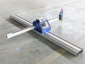 便宜的中國數控等離子切割機製造