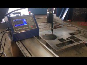 cnc便攜式空氣等離子切割機,便攜式空氣等離子切割機