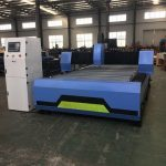 nakeen table cnc等離子切紙機價格在印度工廠製造,價格低廉