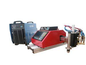 高品質便攜式小型數控等離子切割機,用於鍍鋅鋼板