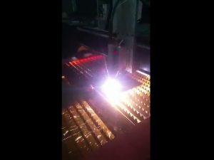 工業數控等離子切割機供應高品質等離子電源