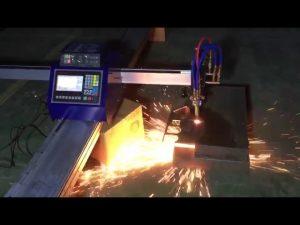 低成本迷你便攜式數控管火焰等離子切割機,用於切割金屬不銹鋼