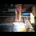 低成本等離子切割機鋼板cnc小型等離子切割機