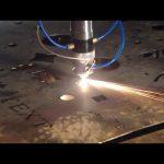 中國製造貿易保證便宜的價格便攜式切割機cnc等離子切割機不銹鋼金屬鐵