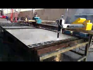 金屬鋼切割機迷你便攜式火焰,等離子切割機價格