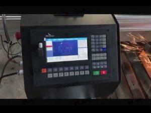 帶伺服電機的便攜式cnc flameplasma切割機
