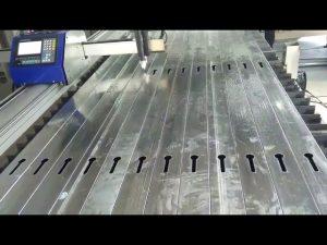 便攜式數控等離子切割機cnc金屬火焰切割機