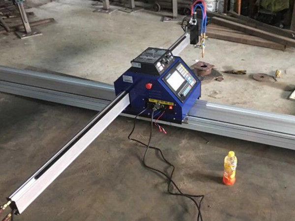 小型數控板等離子切割機1530便攜式數控金屬等離子鈑金切割機切割機出售