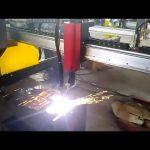 鋼製裁縫G3 E軸cnc等離子切割機